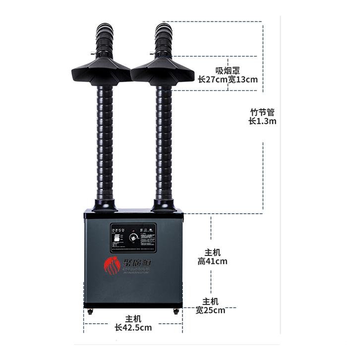 SPF-1002手工焊锡烟雾净化器