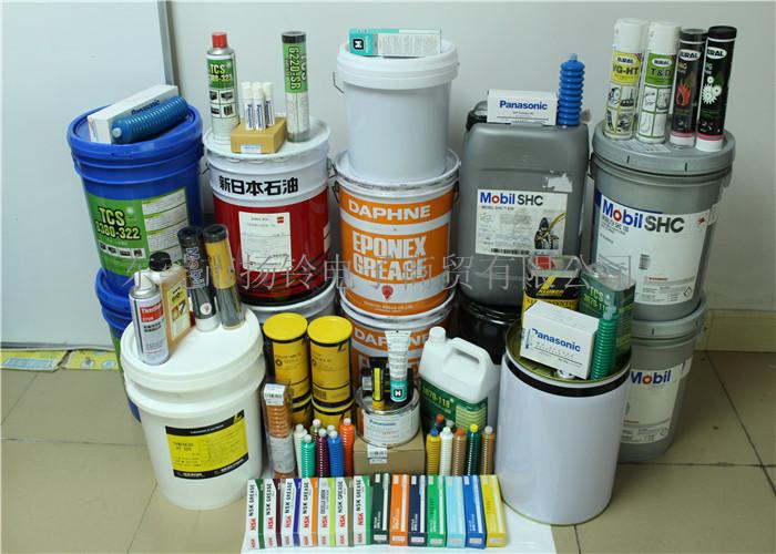 SMT贴片机配件厂家批发——贴片机保养油