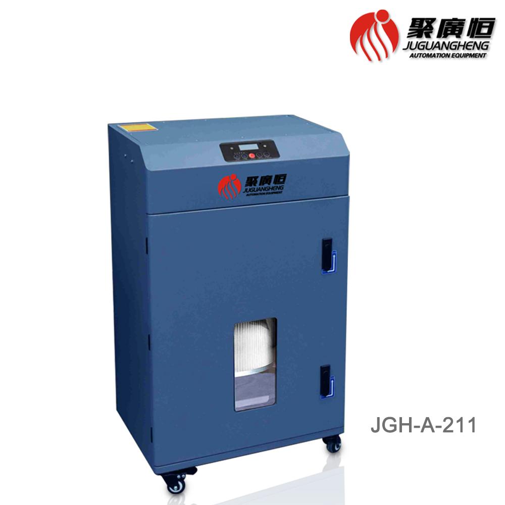 JGH-A-211 聚广恒粉尘收集器