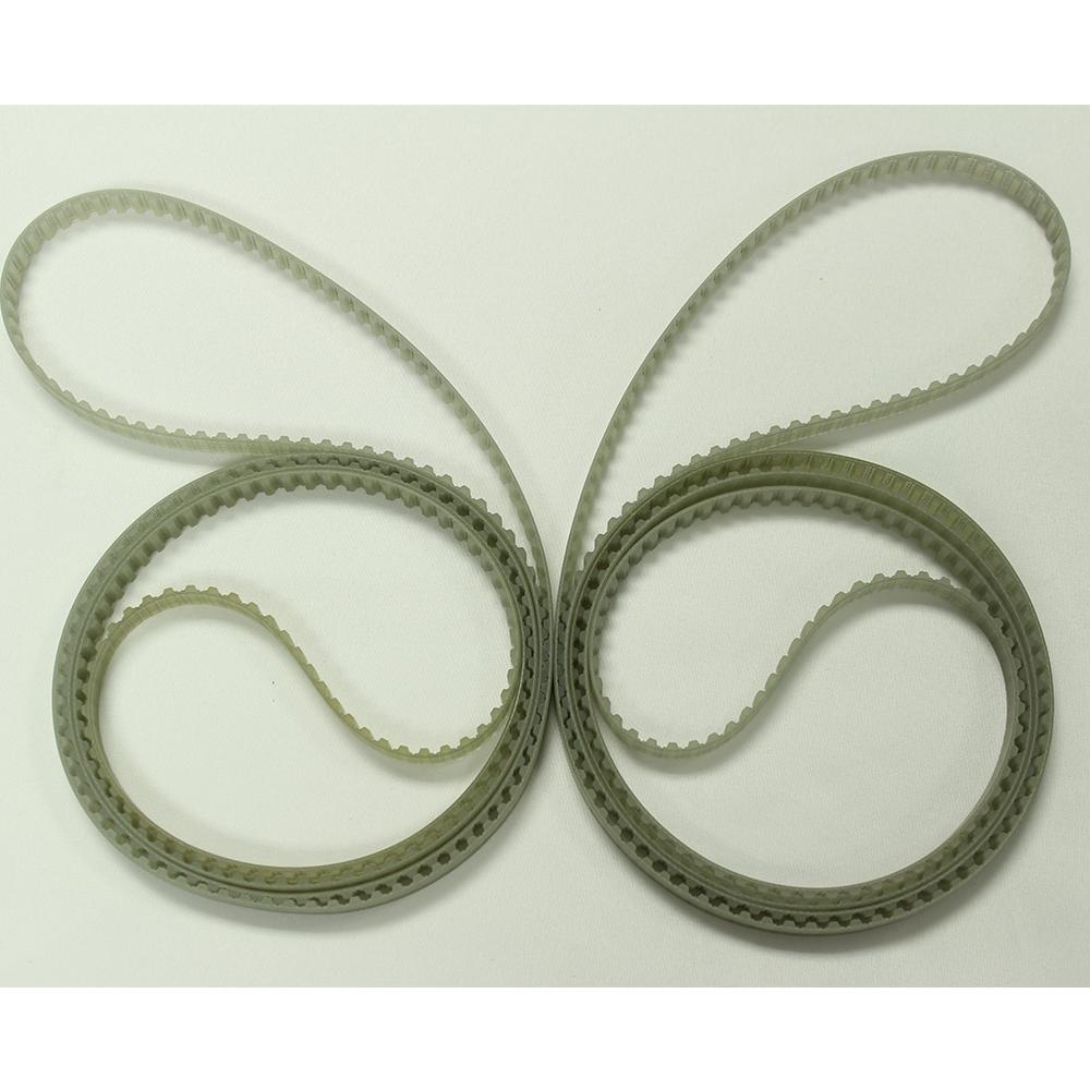 1670-T5-9MM 190419 徳律7500皮带
