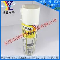 喷雾式高温防锈润滑油VG-HT