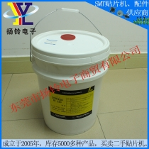 克鲁勃润滑油N990SYNT-033