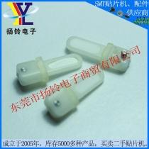 天津AA1FZ01 FUJI NXT H01过滤棉+座子 富士SMT贴片机配件