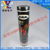 挪威贝莱尔BIRAL高温脂润滑油