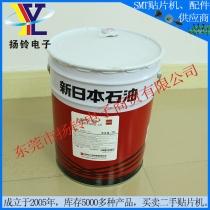 BONNOCM(宝诺克) M220 20L桶齿轮油