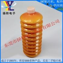200G,Panasonic 橙色包装松下原装润滑油