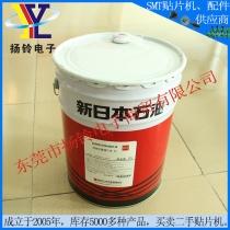 新日石高级抗磨液压油20L