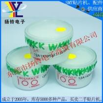 雅马哈100G润滑脂WKK胶布的白油