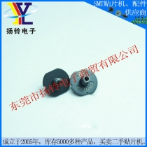 HF10071(C) JUKI 506吸嘴 贴片机NOZZLE