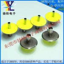 ADCPH9560 富士 CP7 CP8 2.5圆盘吸嘴 FUJI NOZZLE