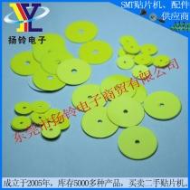 FUJI富士CP7系列反光纸