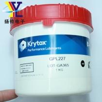 KPYTOX GPL227 1KG 高温油润滑脂
