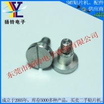 J70652273A 三星配件调节螺丝