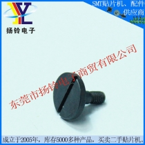 E6322705000 JUKI配件螺丝