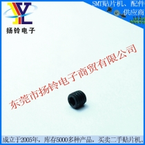 SM8030302TP JUKI 配件螺丝
