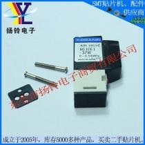 贴片机KM1-M7163-20X 雅马哈YV100X.XG.吹气电磁阀A010E1-37W