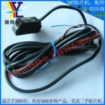 扬铃电子贴片机配件E3V3-D61 感应器