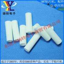 KH5-M7182-COX YAMAHA雅马哈 YV88过滤棉软棉 贴片机配件