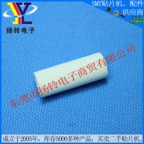 UNIVERSAL环球 GSM 圆柱形过滤棉 贴片机配件