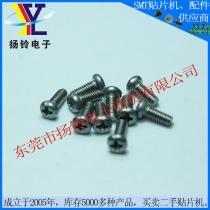 K51757 FUJI NXT 螺丝 富士SMT贴片机配件