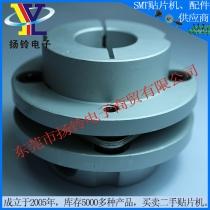 DGSX0150富士FUJI CP742 X轴连轴器 SMT贴片机配件