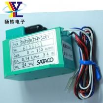 SNF20KT24PSCUV日立HITACHI HG600 液体泵