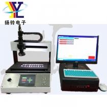 JGH-CZ-1全自动高精吸嘴检测机 SMT周边设备