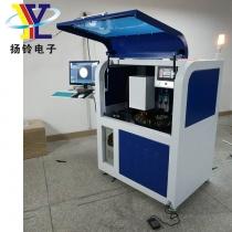 扬铃电子JGH-HQ-1安防监控聚焦机