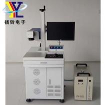 JGH-101光纤激光打标机20w