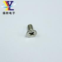 辽宁SM1040801SNM JUKI 飞达配件螺丝