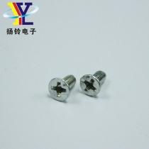 辽宁SM5030501SN JUKI FF 12MM飞达加高片螺丝