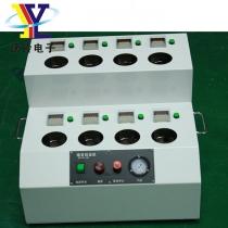 JGH-891-A 锡膏回温机 8罐