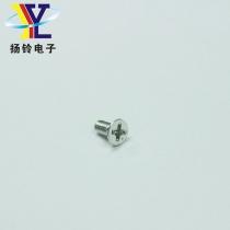 上海40052050 JUKI FEEDER配件螺丝