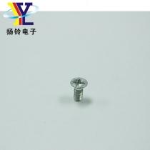 辽宁SM1031202SC JUKI FEEDER飞达配件螺丝