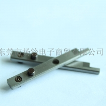 1041310-0000 松下插件机切刀剪脚动刀 SMT配件