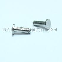 K87-M1184-00X 雅马哈 CL 12MM飞达配件PIN