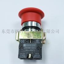 KH1-M5138-01X YAMAHA 紧急开关通用型 雅马哈SMT贴片机配件