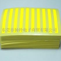 PS02902 富士FUJI NXT贴片机配件 一代头部反光纸