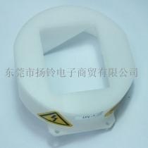 ADNGC8181富士FUJI XP142 XP143 灯罩 贴片机配件