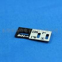PH02061 FUJI 富士 NXT拔拉开关塑胶件 贴片机配件