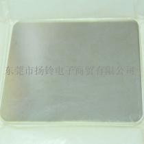 AGFGC8057 FUJI 富士 XPF 校正玻璃片(IC) HOLDER,LIGHT 贴片机配件