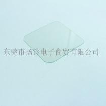 ADEGC8311 FUJI 富士 XP243斜面镜片 贴片机配件