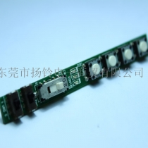 XK05541 FUJI 富士 NXT FEEDER 按键板 贴片机配件