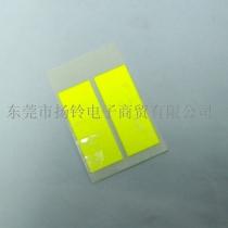 PS03562 FUJI 富士 NXT V12工作头荧光纸  贴片机配件