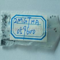 2MGTHA059600 FUJI NXTII O型圈 富士SMT贴片机配件