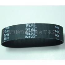 224-2GT-20 皮带 SMT贴片机配件