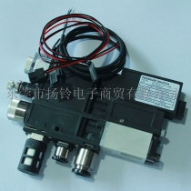 H1007F H10066 FUJI XP242 243 真空发生器 富士SMT贴片机配件