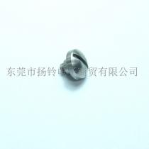 E6372705000 JUKI 飞达配件螺丝LINK SCREW