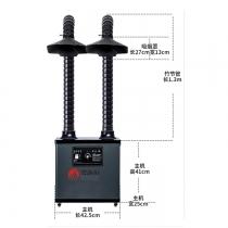 SPF-1004焊接烟雾净化器
