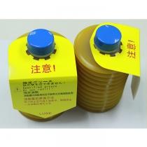 LUBE LHL-X100-7 700G 润滑油 蓝色包装